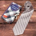 """Tie the card with a satin ribbon """"Beloved husband"""""""