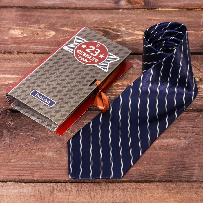 Картинки к 23 февраля с галстуком