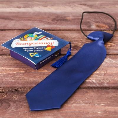 """Детский галстук в подарочной коробке """"Выпускнику!"""""""