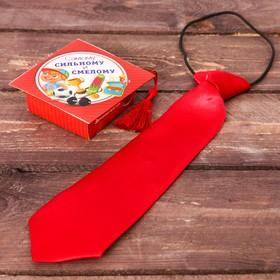 """Детский галстук в подарочной коробке """"Самому сильному и смелому"""""""