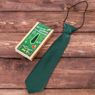 """Детский галстук в подарочной коробке """"Новых побед и достижений"""""""