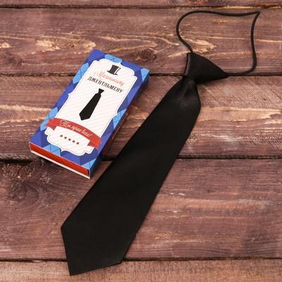 """Детский галстук в подарочной коробке """"Маленькому джентльмену"""""""