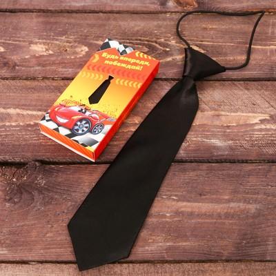 """Детский галстук в подарочной коробке """"Будь впереди, побеждай!"""""""