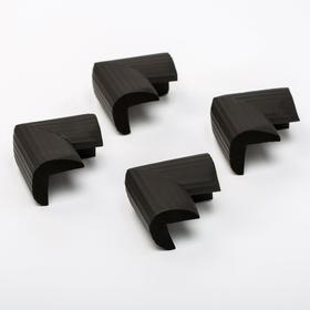 Набор накладок на углы, 4 шт., цвет чёрный
