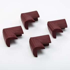Набор накладок на углы, 4 шт., цвет коричневый