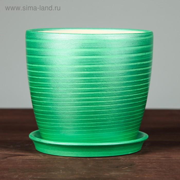 """Кашпо """"Осень"""", серпантин, зелёный, 1 л"""