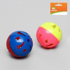 """Набор из 2 шариков """"Звезды"""", диаметр шарика 4 см, с бубенчиком, микс цветов"""
