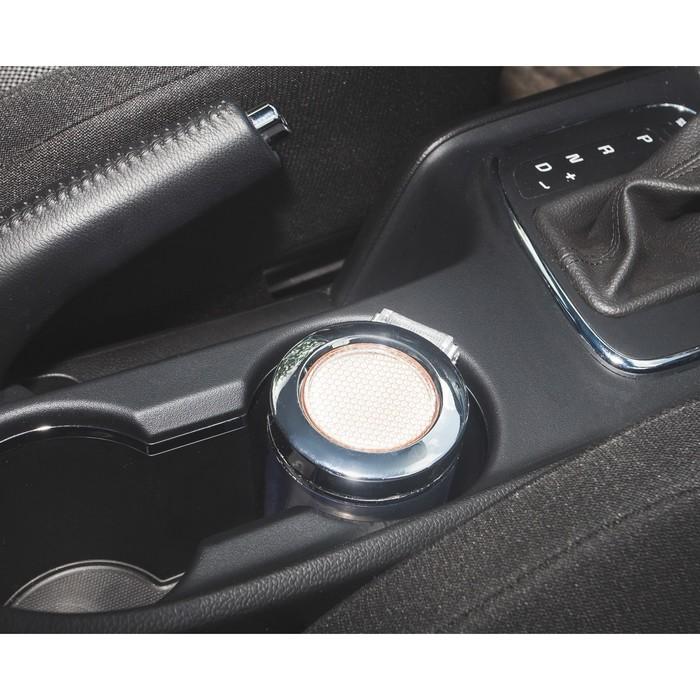 "Пепельница для авто с крышкой ""Lipin r"" серебро, подсветка, 8х10 см"
