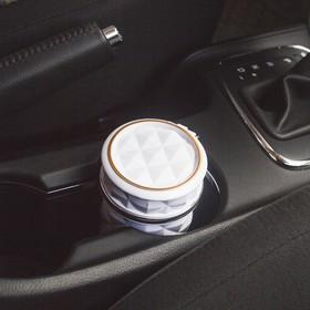 Пепельница для авто с крышкой 'Type r' белая, подсветка, 6,5х11см Ош