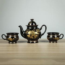 """Чайный сервиз """"Ромашка"""" чёрный, золотая ветка, чайник 0,7 л, 2 чашки 0,2 л"""