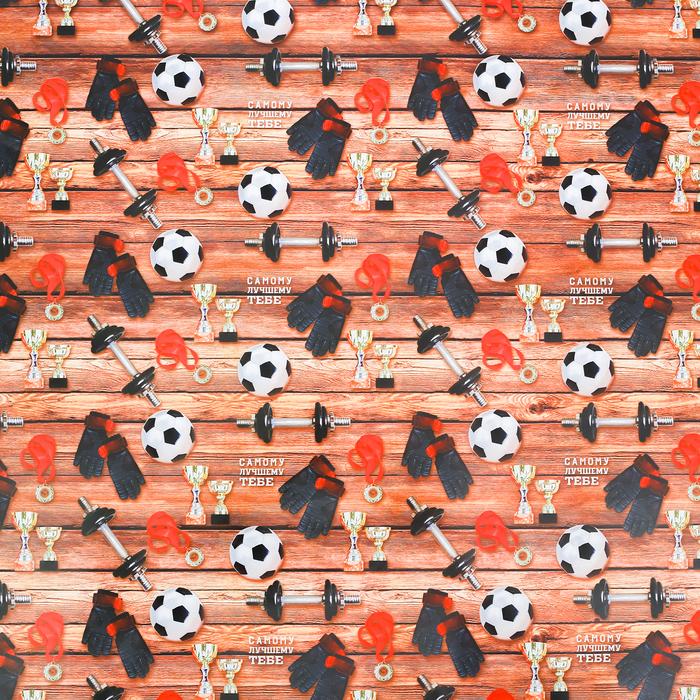 Бумага упаковочная глянцевая «Мужское хобби», 70 × 100 см