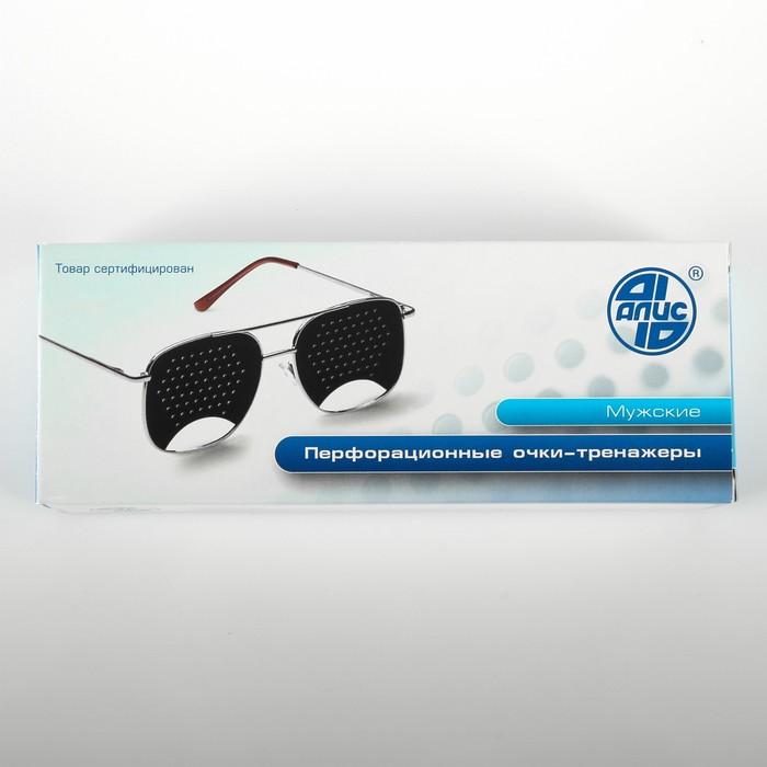 Перфорационные очки-тренажеры мужские, черный
