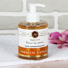 Жидкое мыло парфюмированное Tobacco Vanilla, 275 мл