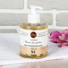 Жидкое мыло парфюмированное Si , 275 мл