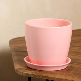 """Цветочный горшок """"Осень"""", глянец, розовый, 2 л"""