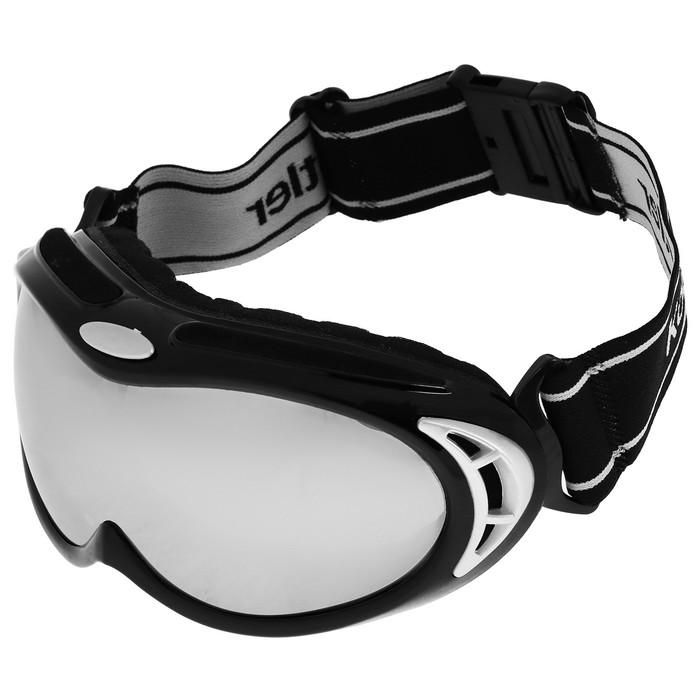 Горнолыжная маска всепогодная 928, цвет оправы чёрный