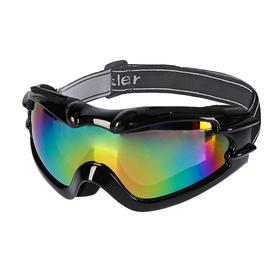 Ski mask weatherproof 881, frame color black