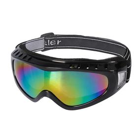 Ski mask weatherproof 883, frame color black