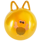 Ball grasshopper Bee with ears d=45 cm, 380 g, color yellow