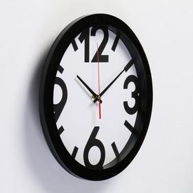 Часы настенные, серия: Классика, плавный ход, d=28 см