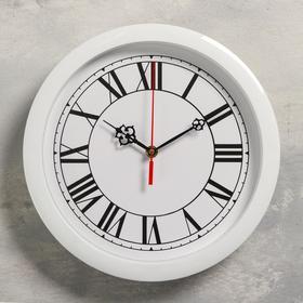 Часы настенные круглые 'Классика', римские цифры, 28х28 см Ош