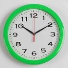 "Часы настенные круглые ""Классика"", зелёный обод, 28х28 см"