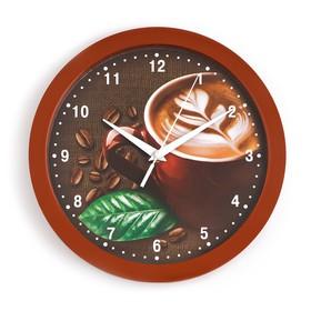 Часы настенные 'Кофе', коричневый обод, 28х28 см Ош