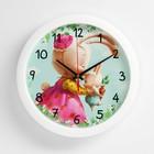"Часы настенные круглые ""Зайки"", белый обод, 28х28 см микс"