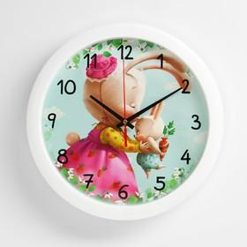"""Часы настенные, серия: Животный мир, """"Зайки"""", плавный ход, d=28 см"""