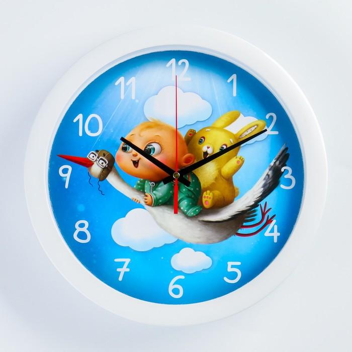 """Часы настенные, серия: Животный мир, """"Приключение"""", белый обод, 28х28 см микс"""