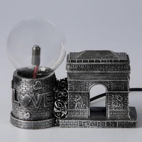 """Плазменный шар полистоун """"Триумфальная арка"""" МИКС 14х17х7 см"""