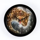 """Часы настенные круглые """"Ягуар"""", чёрный обод, 28х28 см"""
