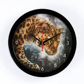 """Часы настенные, серия: Животный мир, """"Ягуар"""", плавный ход, d=28 см"""