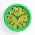 """Часы настенные круглые """"Лисички"""", зелёный обод, 28х28 см микс"""