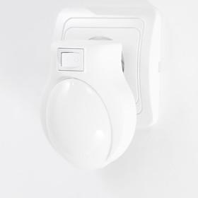 "Ночник пластик от сети ""Лунный свет"" белый 9х7х3,5 см"
