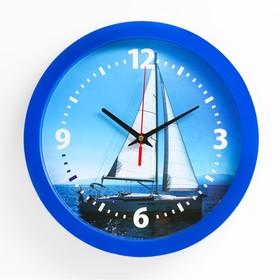 """Часы настенные, серия: Море, """"Парусник"""", плавный ход, d=28 см"""
