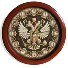 """Часы настенные круглые """"Герб"""", коричневый обод, 28х28 см"""