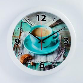 Часы настенные круглые 'Кофе', белый обод, 28х28 см Ош