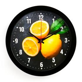 Часы настенные 'Лимоны', чёрный обод, 28х28 см, микс Ош