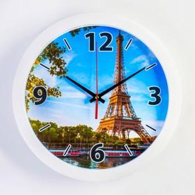Часы настенные круглые 'Эйфелева башня', белый обод, 28х28 см Ош