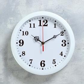 Часы настенные круглые 'Классика', белый обод, 28х28 см Ош