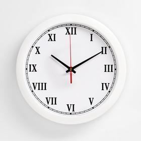 """Часы настенные, серия: Классика, """"Классика"""", белый обод, 28х28 см, микс стрелки"""