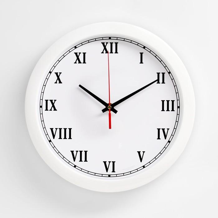"""Часы настенные, серия: Классика, """"Классика"""", белый обод, 28х28 см"""