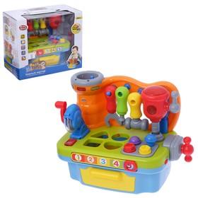 Developing toy