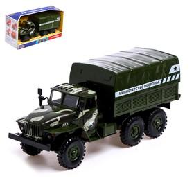 Inertia truck