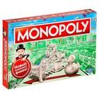Настольная игра «Монополия», классическая
