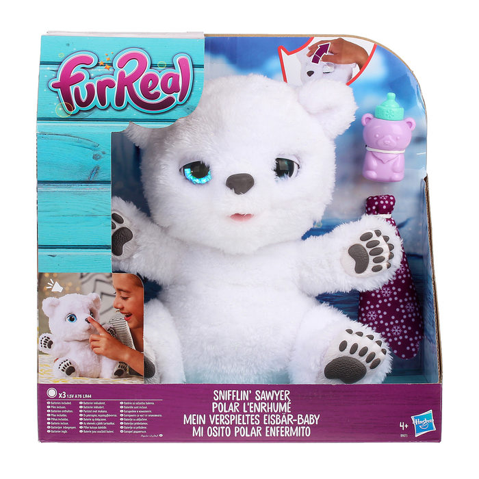 Медвежонок полярный, интерактивный B9073