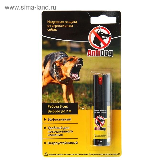 Средство защиты AntiDog от агрессивных животных, спрей, 25 мл