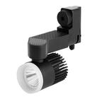 Трековый светильник Luazon TSL-001, 7 W, 560 Lm, 6500 K, дневной свет, корпус ЧЕРНЫЙ