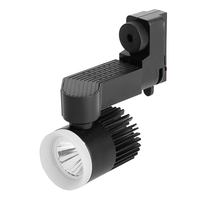 Трековый светильник Luazon TSL-002, 7 W, 560 Lm, 4000 K, холодный свет, корпус ЧЕРНЫЙ